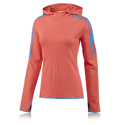 Adidas Response Icon Women&39s Long Sleeve Hooded Running Top