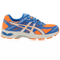 ASICS JUNIOR GEL-CUMULUS 15 GS Running Shoes