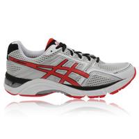 ASICS GEL-FOUNDATION 11 Running Shoes (2E Width)