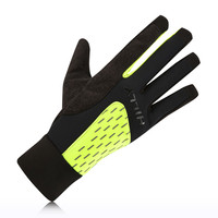 Hilly Supreme Running Gloves
