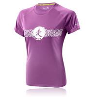 Mizuno Drylite Wave Women's Running T-Shirt