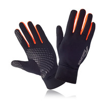 Saucony Ultimate Running Gloves